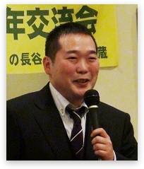 一般社団法人日本ビジネス支援機構 代表 伊藤 予應 様のFAXDMご感想